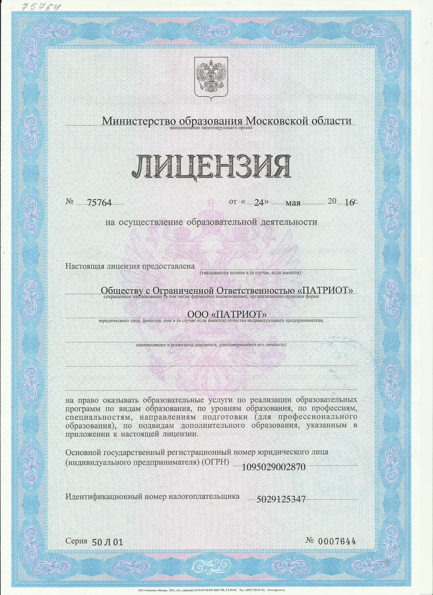 Штрафы гибдд на украине 2013